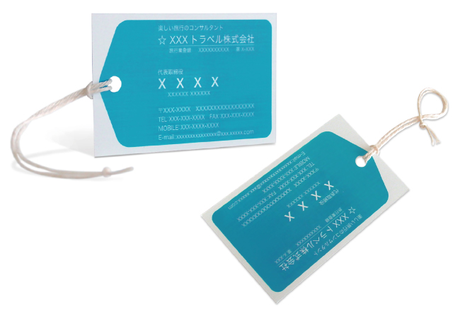 business_card_trip_L01